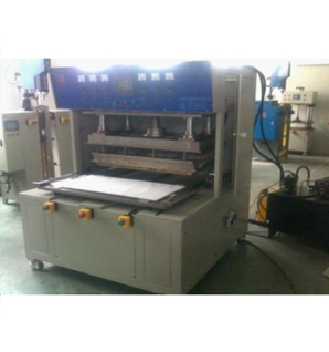 MBR type film welding machine